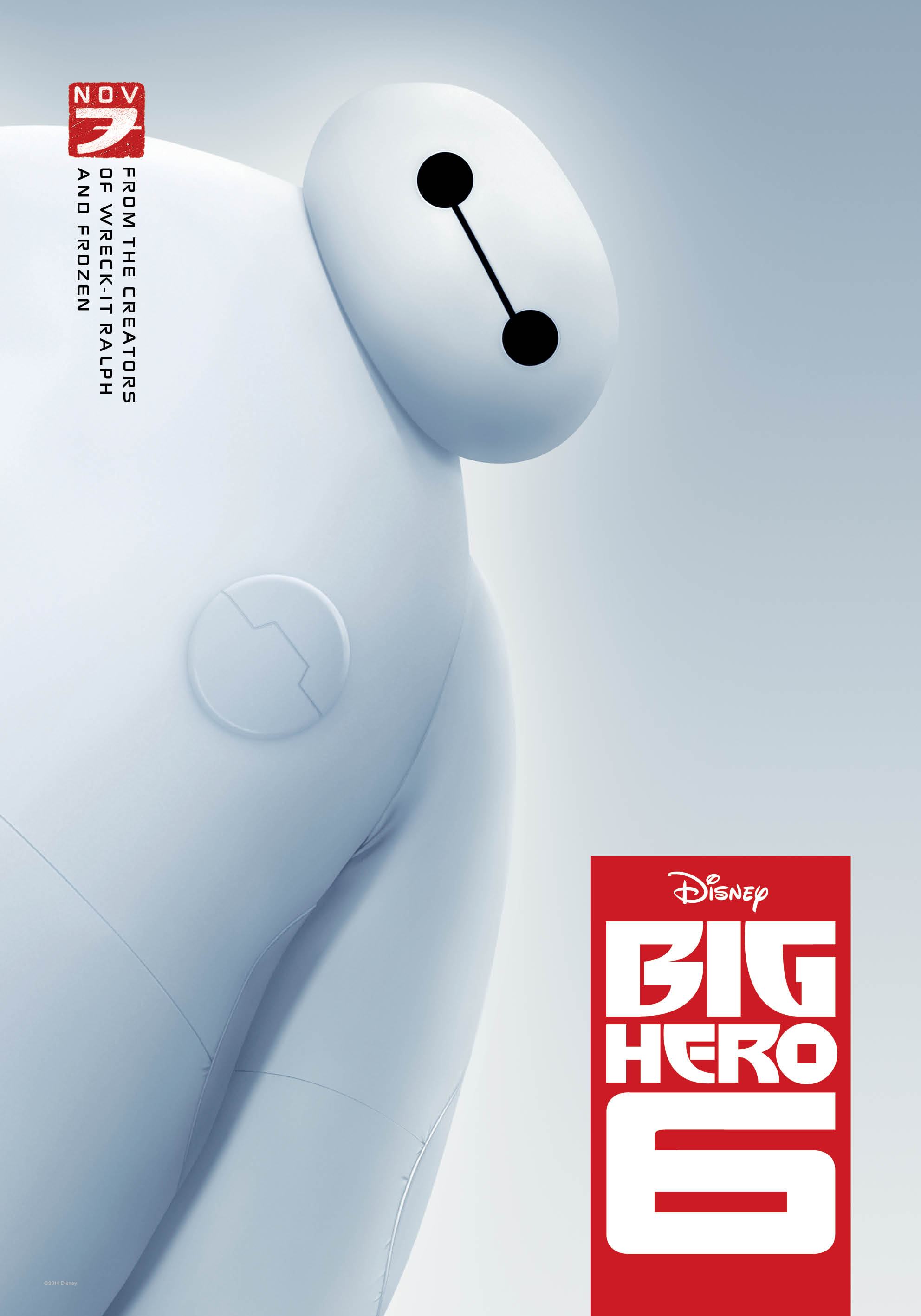 New clip of Disney's BIG HERO 6
