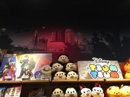 Disney Store - Downtown