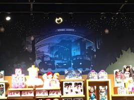 Disney Store - Short North